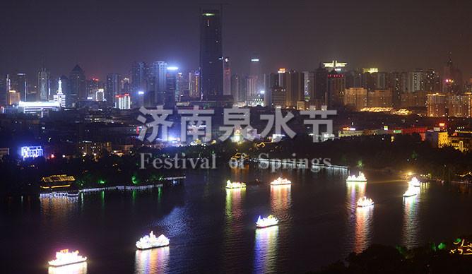 首届济南泉水节:花船巡游大明湖