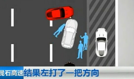 开奥迪撞水果摊和奔驰车插队撞死老人的司机怎么了? 脾气火爆的真不少