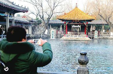 大明湖免费开放平稳度过元旦假期 拉动作用还宜放眼量