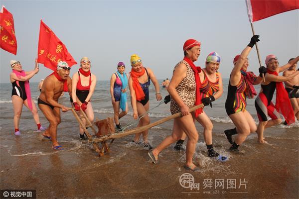 山东烟台举办首届冬泳运动节 民俗展演迎新年