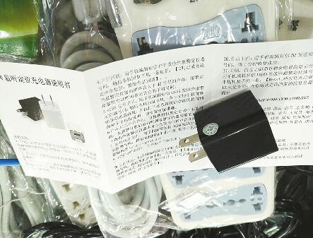 窃听器泛滥让人防不胜防 山大路上花200元就能买到