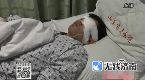 山东22岁大学生祭祖坟放鞭炮 一只眼睛被炸瞎