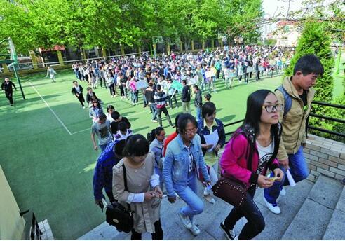 山东发布2017春季高考细则 家有考生的快看!