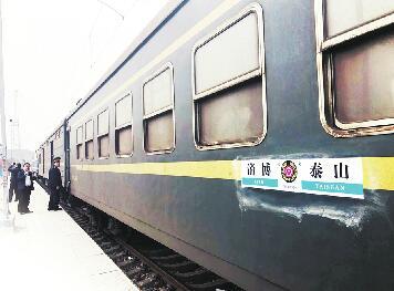 """探访济南铁路局唯一的""""绿皮小火车"""" 带动乡村旅游"""