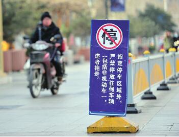 """泉城路实施最严厉""""禁停""""措施 车辆违规停放将被拖走"""