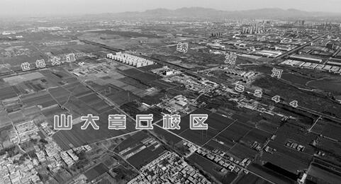 山大主校区所处位置 记者陈建伟摄-山大章丘主校区预计2021年6月完图片