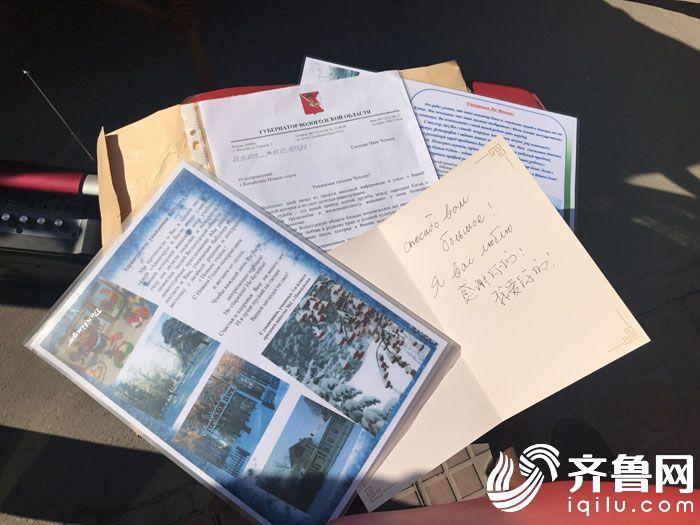 """淄博91岁""""喀秋莎""""时隔84年首次收到俄罗斯家书"""