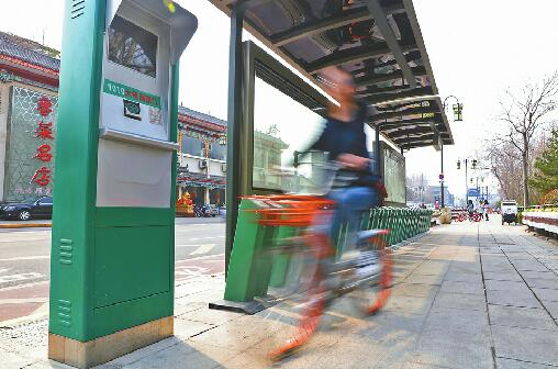 历下公共自行车将阶梯式收费 150元保证金1小时内免费