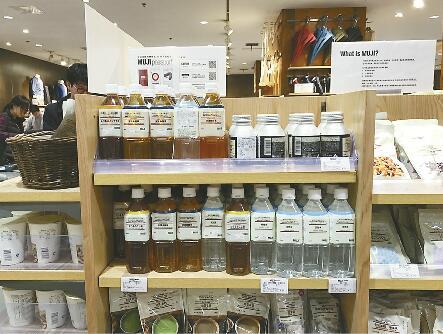 日本辐射区食品绕开禁令进入国内 济南无印良品店有售