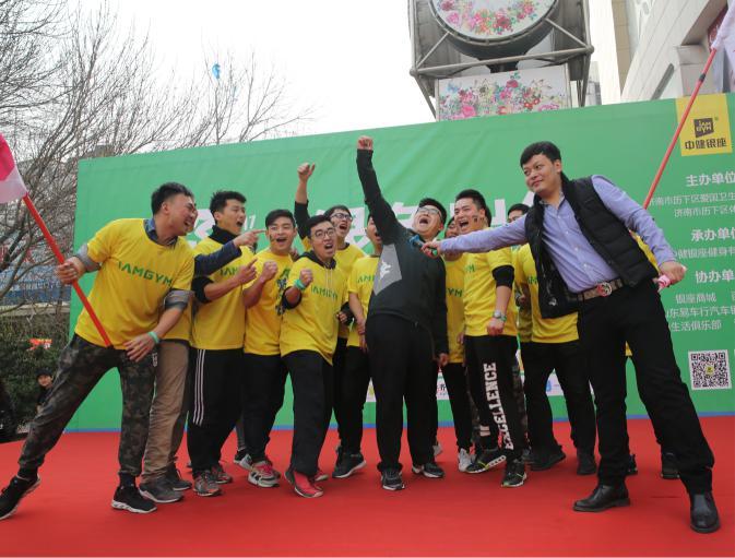 """骑友为绿色健康呐喊 历下区举行""""绿色出行、全民健身""""活动"""