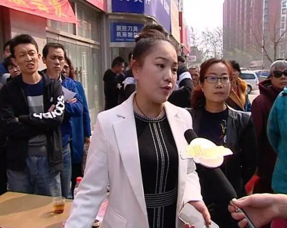济南外海中央花园业主不满业委会 提出罢免3名主要成员