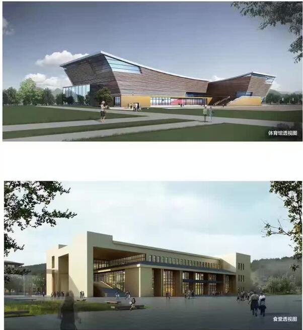 山东财经大学主校区扩建 明水校区或将被置换
