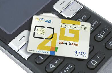 已实名制的手机卡哪里有卖:哪里有卖实名制手机卡的?