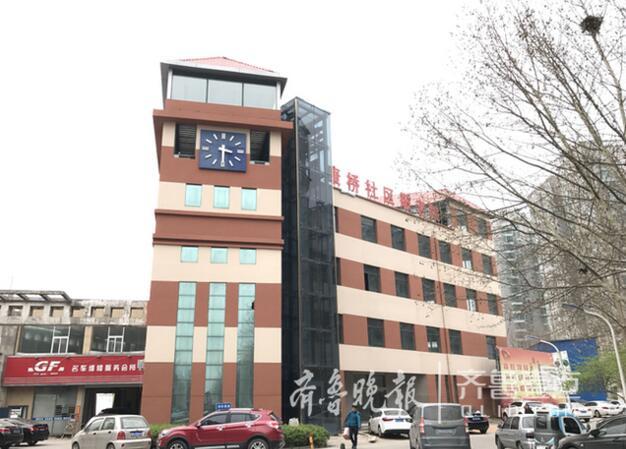 鲁能康桥小区物业出租违建楼房 城管:已
