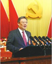 中国共产党济南市第十一次代表大会开幕 王文涛作报告