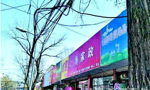 15天能培训出高级月嫂 暗访泉城爱婴之家月嫂服务中心