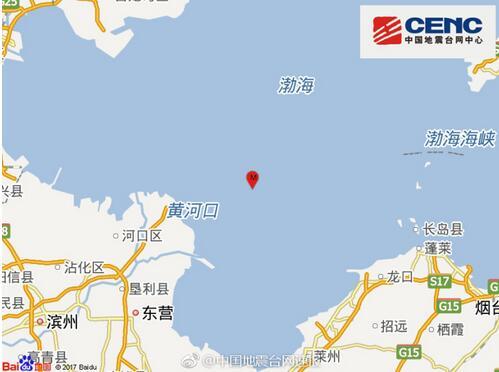 山东东营垦利区附近海域发生2.6级地震 震源深度8千米