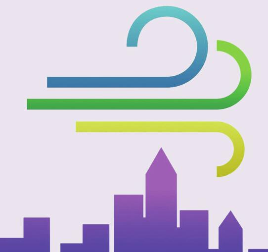 """济南""""气质""""位列""""2+26""""城市第9名 空气质量提升"""