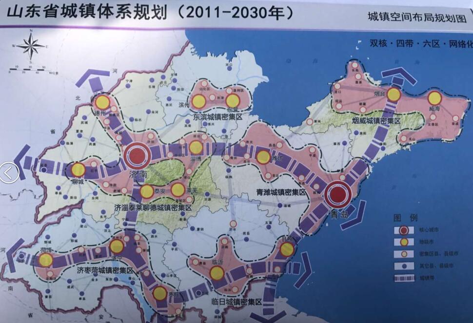 快看!到2030年大济南融入全球城市网络 四个中心建设写入规划