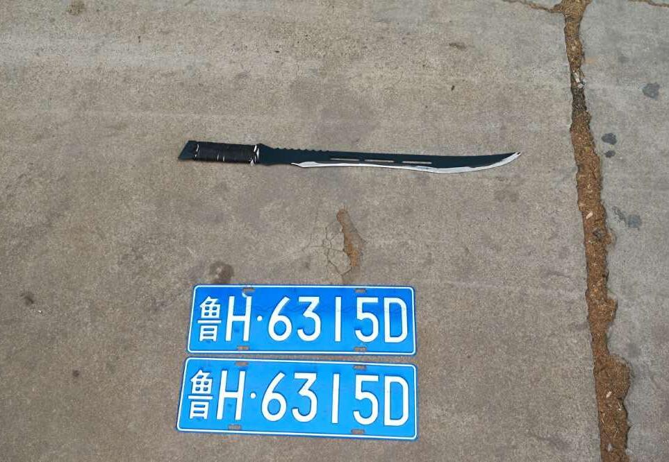 济南交警查获违法机动车 车里放着砍刀还把号牌G改成了8