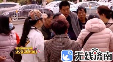 """济南一男子骗走女子保时捷 还伪装警察""""调查"""""""