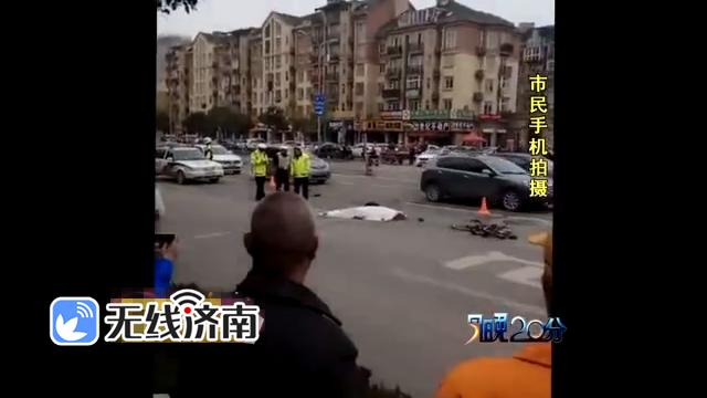 济南一老人骑自行车横穿马路 遭罐车碾压不幸身亡