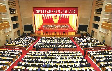 市十六届人大一次会议开幕 王忠林作政府工作报告