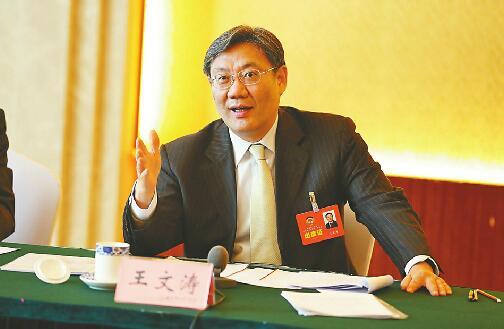 王文涛:实施产业强市战略 增强综合经济实力
