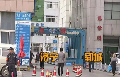济宁市第一人民医院_济宁第一人民医院一病人康复却不敢出院:新农合无法报销