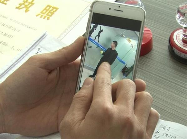 低价卖手机骗预付款 事发山东信澳电子科技有限公司