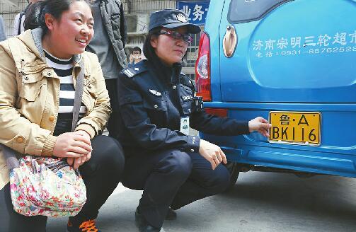 """电动三轮车挂牌济南首""""吃螃蟹"""" 交强险参照摩托车办理"""