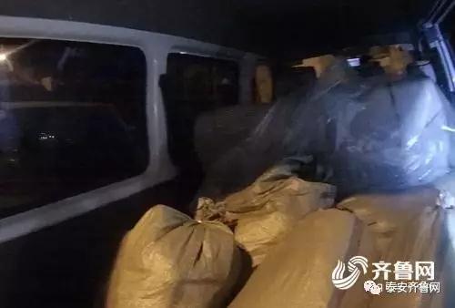 山东交警查获一轿车内藏300只人体胎盘 司机谎称为治病