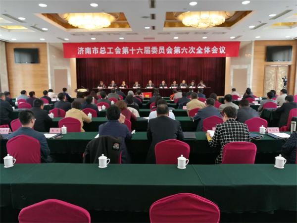 孙积港同志当选为市总工会第十六届委员会主席