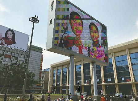 济南户外广告规划方案意见稿引热议 商圈定义尚需细化