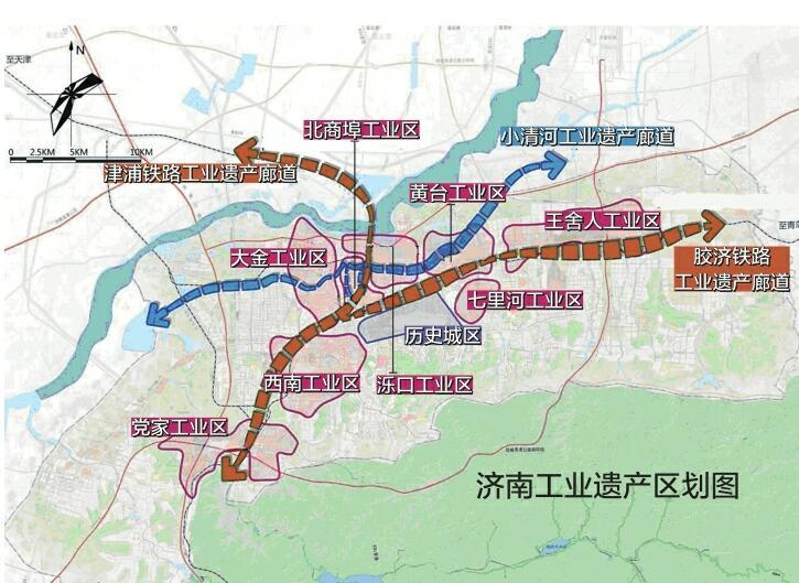 济南92处工业遗产纳入法定保护 9处文物严禁商业开发