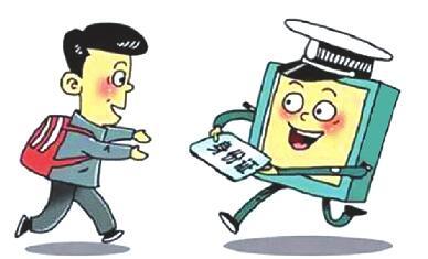 """济南公安公布市民""""办证攻略"""" 可去任一派出所办身份证"""
