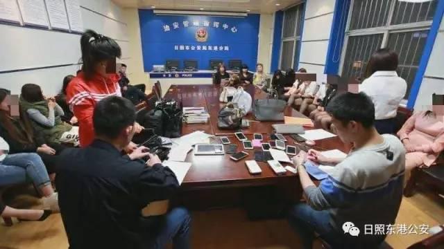 日照市民举报铂金KTV有卖淫现象 20余名提供营利性陪侍服务