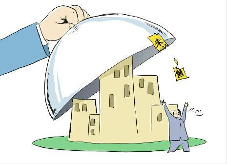 和润幸福城被收回预售证 162套未售房被责令现房销售