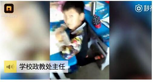 临沂兰山区第四实验小学朱夏校区孩子跪地上课4天