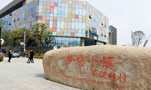 """同是经济大省省会 杭州为什么给了济南""""巨大震撼""""?"""