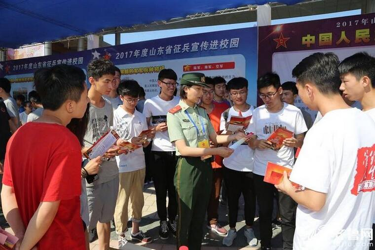 山东省征兵宣传月进校园活动启动 全省近3万大学生投笔从戎