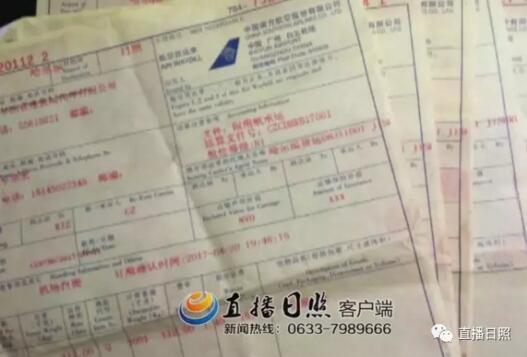员工爆料万象汇利群超市哈尔滨红肠来自小作坊 老板:这是诽谤