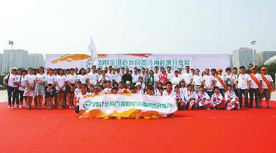 济南创城开放周:百家网站共鉴文明 千人齐诵文明公约