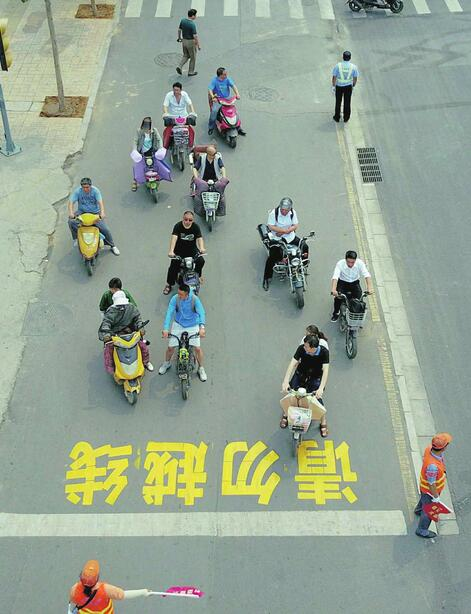 """""""济南式过马路""""成为泉城新品牌"""