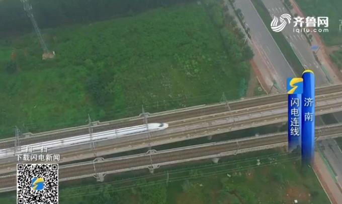 实拍济南地铁R1线下穿京沪高铁 两台盾构机高难施工