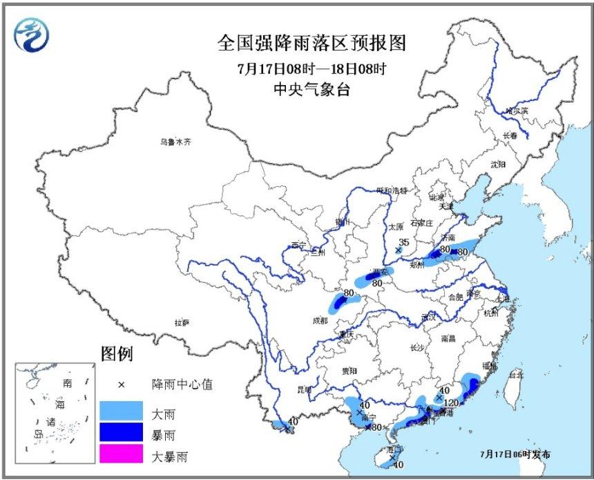 山东继续发布雷电黄色预警信号 部分地区有短时强降水