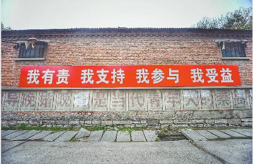 冻结10年张刘片区签拆迁协议 每户可领控违奖约10万
