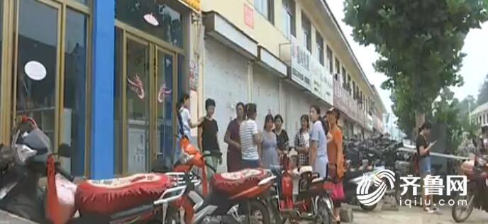 临沂兰亭艺术学校突然停课 无证经营还涉嫌公章造假