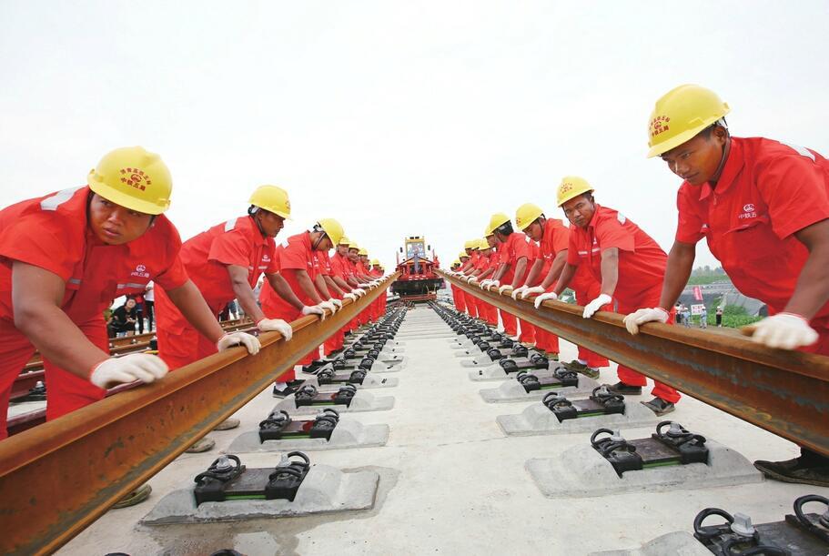 济青高铁进入铺轨阶段 力争明年10月开通运营