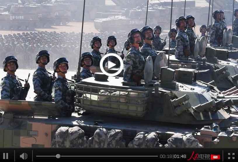 庆祝中国人民解放军建军90周年阅兵